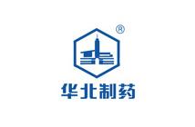 帝易企划与华北制药集团有限责任公司达成合作意向